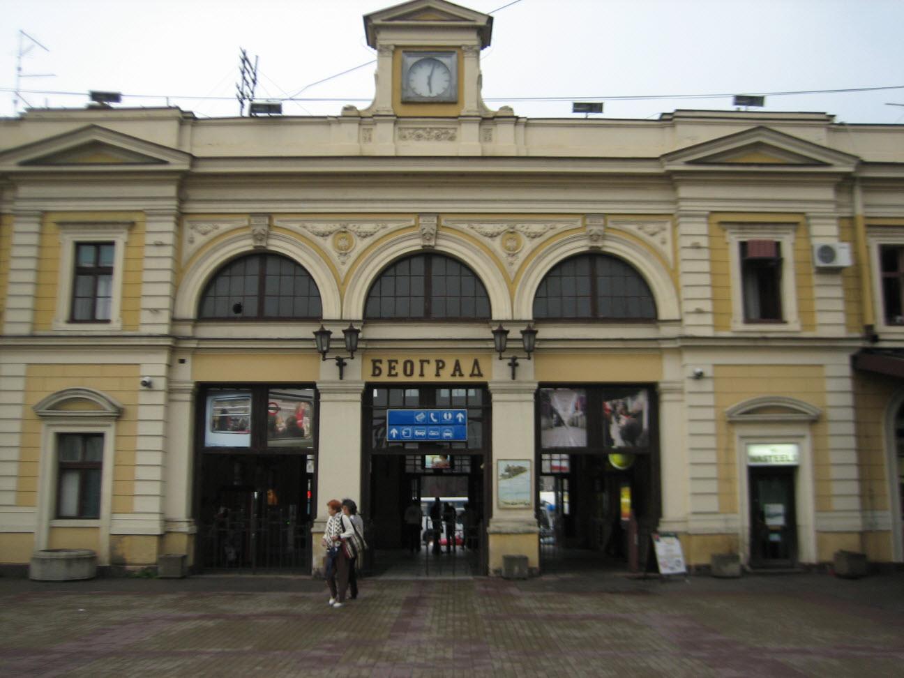 28/08/2008: Beograd , Serbia
