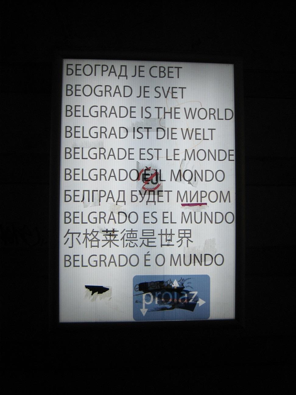 30/08/2008: Belgrade- last day