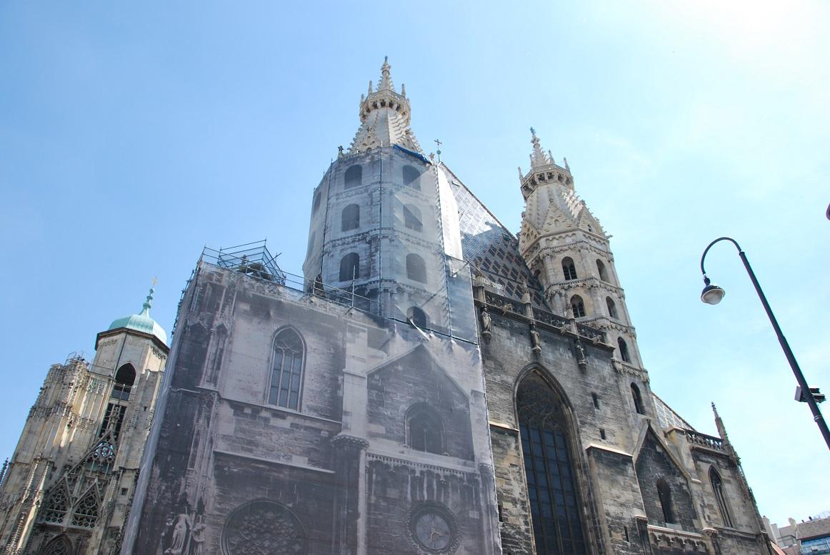 20/05/2009: Wien / Vienna