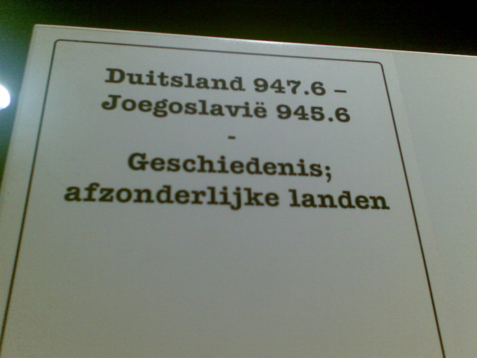 Yugoslavia still exists for the library in 's-Hertogenbosch?