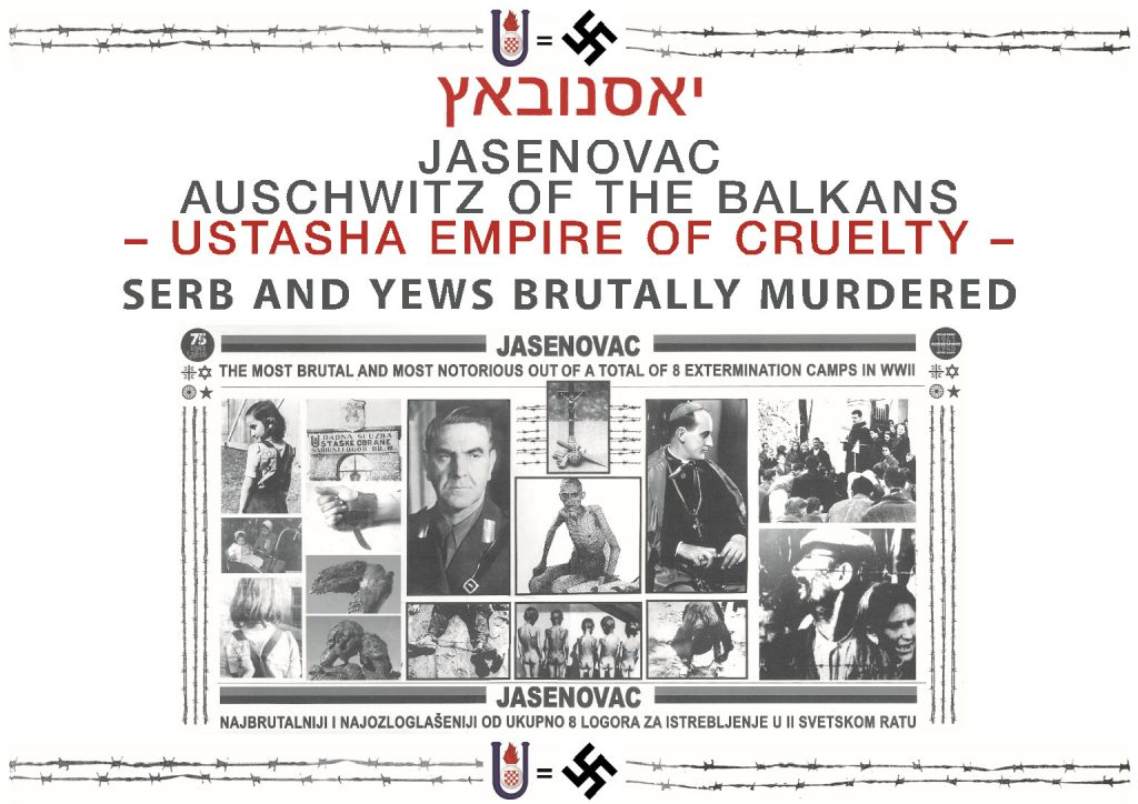 The forgotten extermination camp in the Balkans: Jasenovac