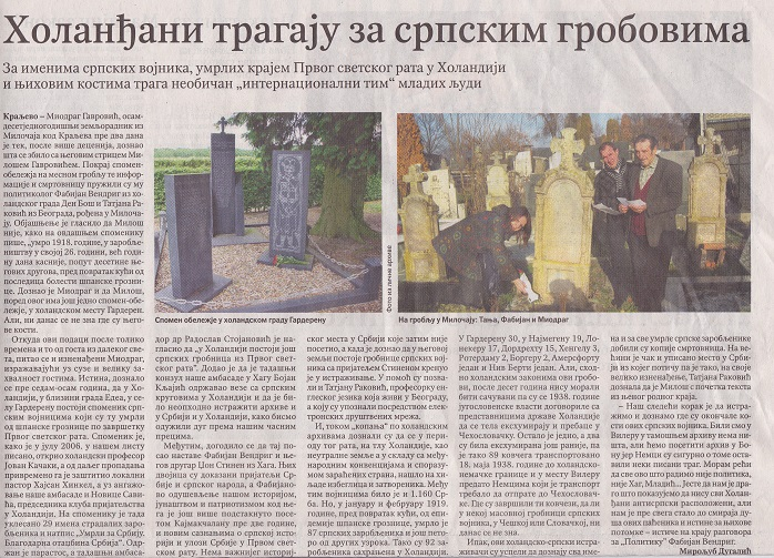 The Serbian WWI soldiers who died in NL in the Politika newspaper
